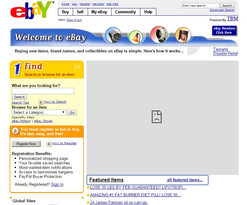 ebay 2005